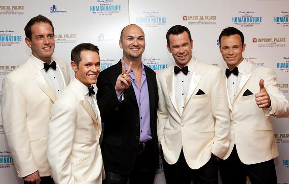 Producer Adam Steck with Human Nature