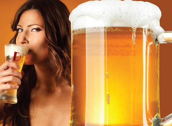The D & Golden Gate Host Inaugural Beerfest Saturday, Sept. 14