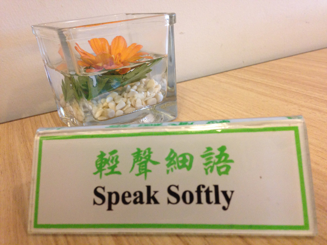 Speak Softly Sign At Veggie Planet
