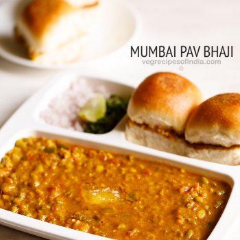 Pav Bhaji - Mumbai Street Style