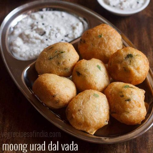 mix dal vada recipe, urad dal moong dal vada recipe