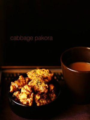 cabbage pakoda recipe