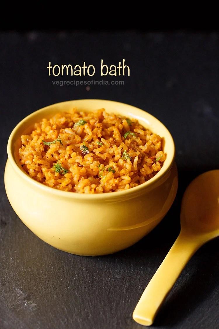 tomato bath recipe