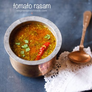 Tomato Rasam (My Mom's Special Recipe)