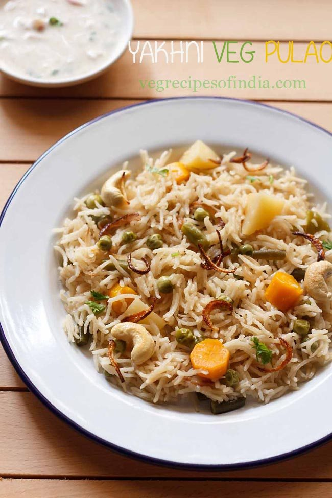 yakhni pulao recipe