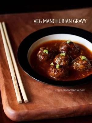 manchurian or veg manchurian recipe, veg manchurian gravy