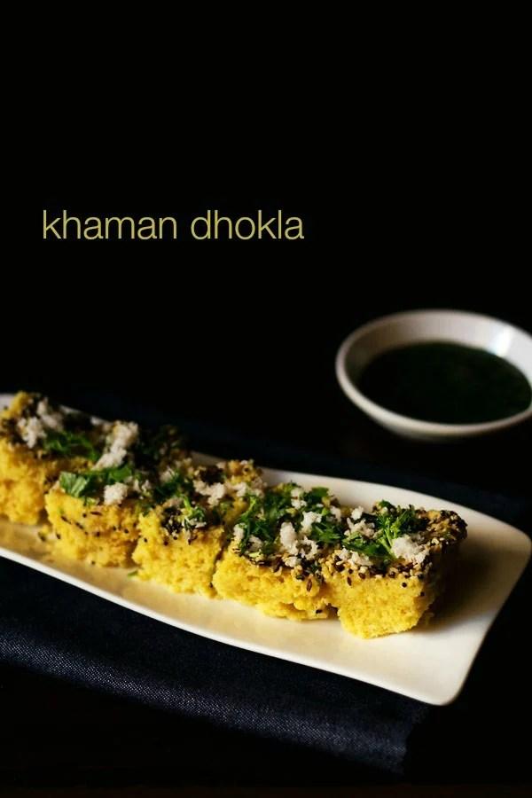 khaman dhokla, khaman recipe, khaman recipe