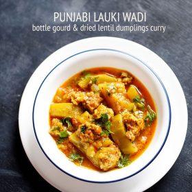lauki wadi recipe