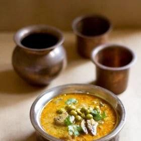 mushroom peas curry