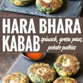 hara bhara kabab, hara bhara kabab recipe
