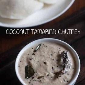 coconut tamarind chutney recipe