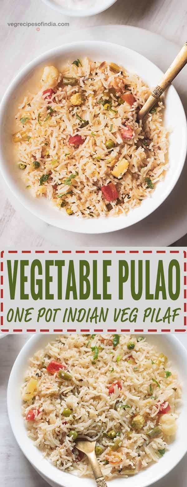 pulao recipe, veg pulao recipe, vegetable pulao recipe, pilaf