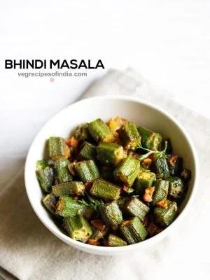 bhindi masala, bhindi masala recipe, bhindi recipe