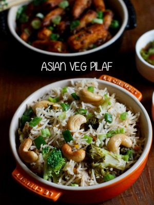 veg pulao recipe, pilaf rice