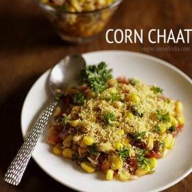 corn chaat recipe