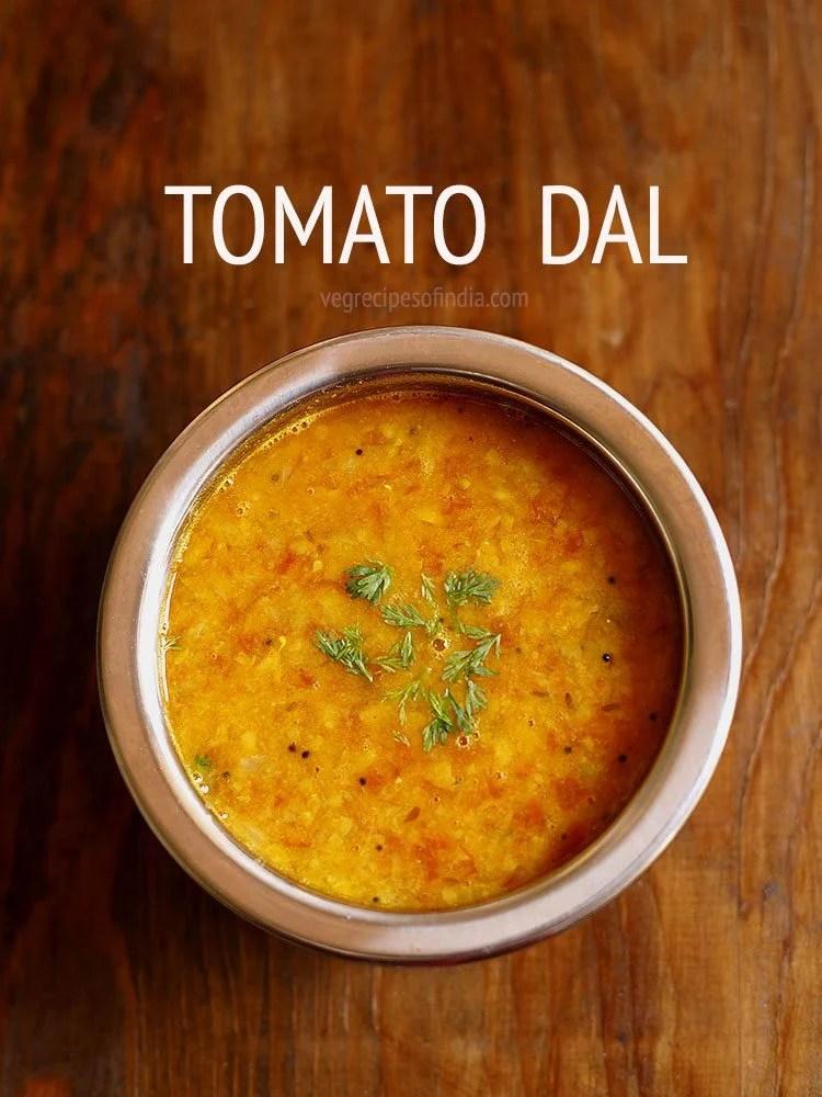 tomato dal, tomato pappu