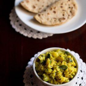 batata bhaji recipe, aloo sabzi