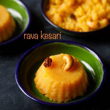 recette de kesari | rava kesari