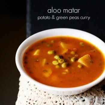 Aloo Matar | Aloo Mutter