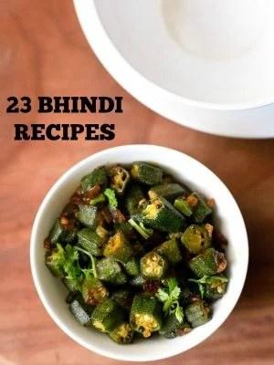bhindi recipes, ladies finger recipes
