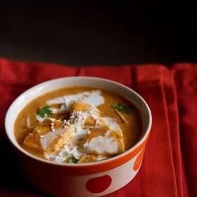 paneer makhanwala, paneer makhanwala recipe