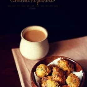 rice pakora recipe, chawal ke pakore recipe