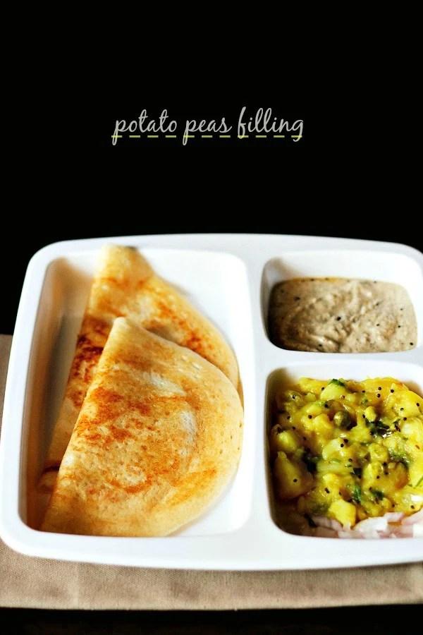 potato peas stuffing for masala dosa