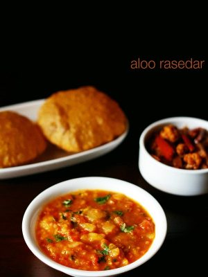 aloo rasedar recipe