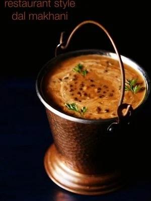 dal makhani recipe restaurant style