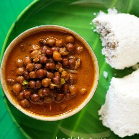kadala curry recipe, kerala kadala curry recipe