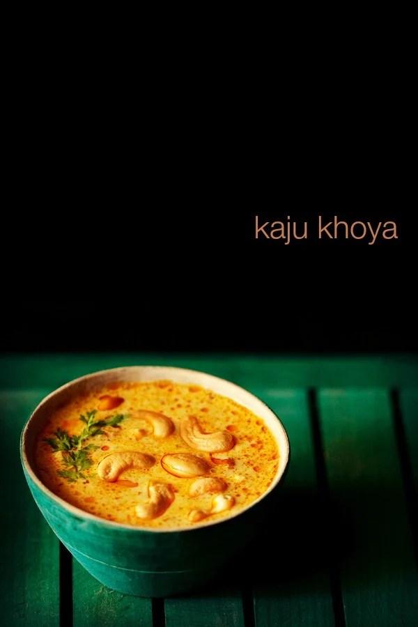 kaju curry recipe, kaju curry