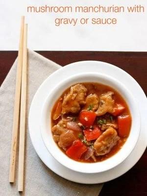 mushroom manchurian gravy recipe