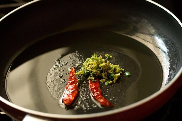 paste for achari paneer masala recipe