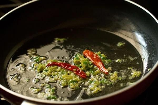 ginger for achari paneer masala recipe