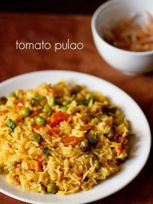 tomato pulao recipe
