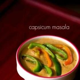 capsicum masala recipe, capsicum masala