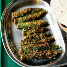bharli bhendi recipe