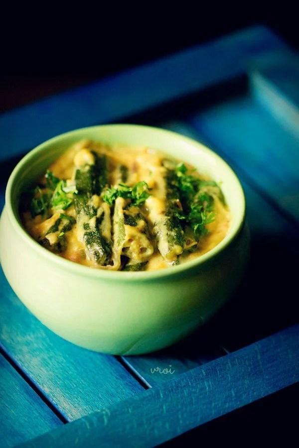 shahi bhindi recipe