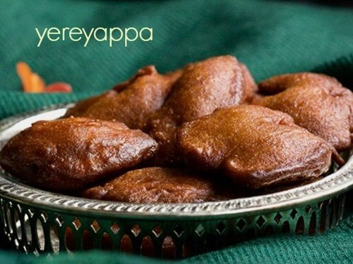 yereyappa recipe