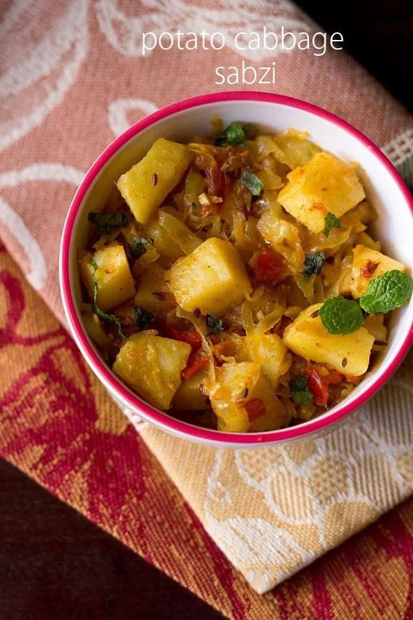 patta gobhi recipe
