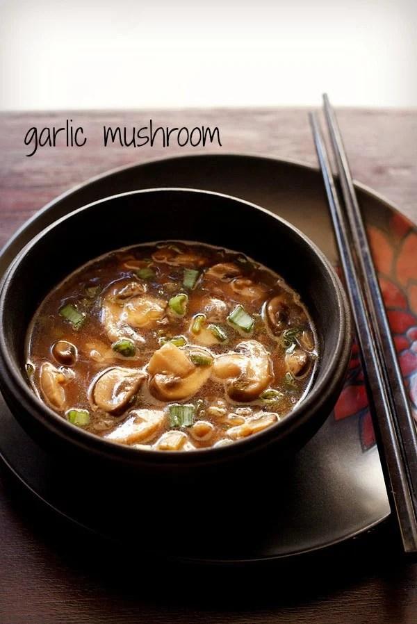 garlic mushroom recipe