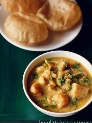 veg kurma, hotel style veg kurma recipe