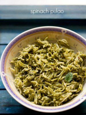 palak rice, spinach rice recipe