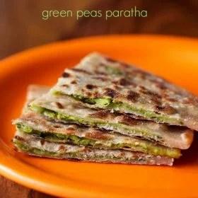 peas paratha recipe