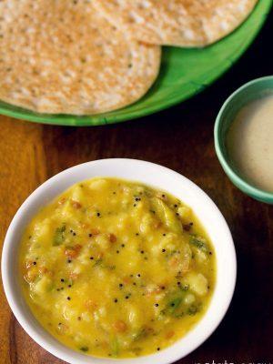 potato sagu recipe