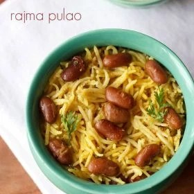 rajma pulao recipe, rajma rice