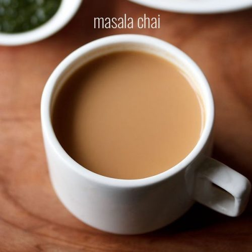 masala chai recipe, masala tea recipe