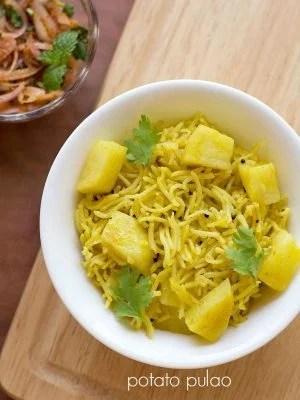 potato pulao recipe