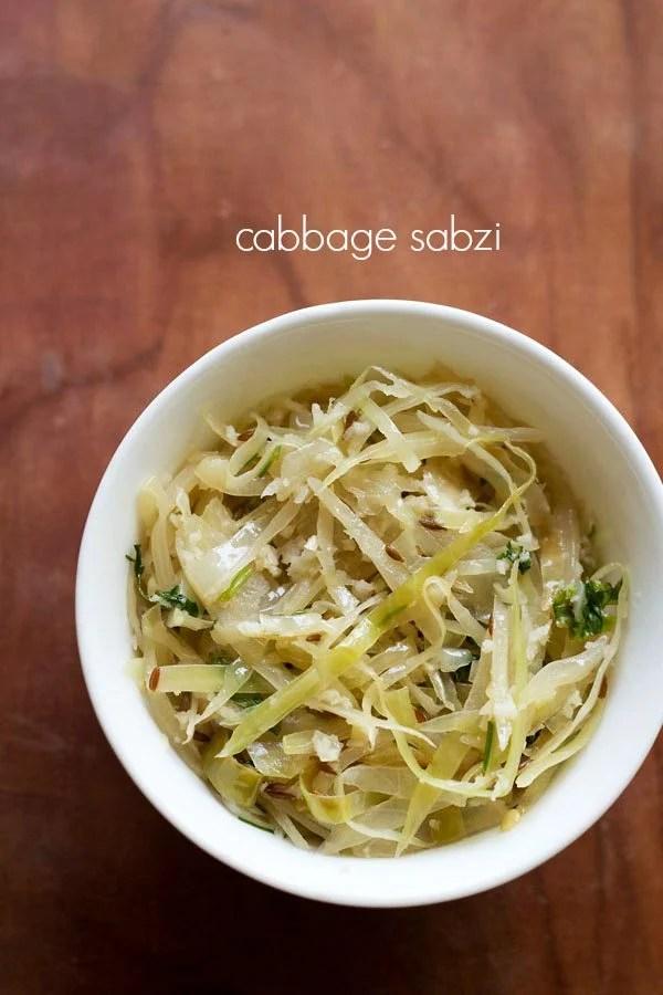 cabbage, sabzi, cabbage bhaji recipe