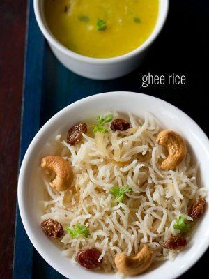 ghee rice, ghee rice recipe